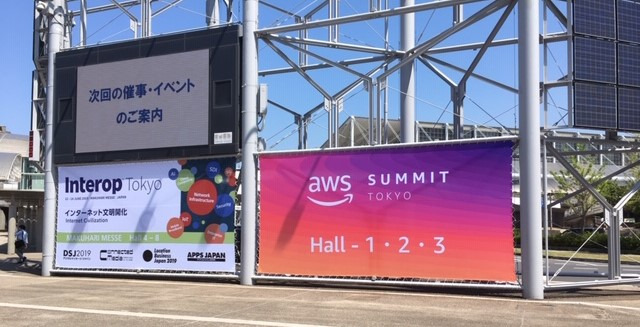 InteropとAWS Summit (幕張)